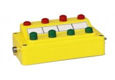 Marklin Marklin control box - yellow 7072Y