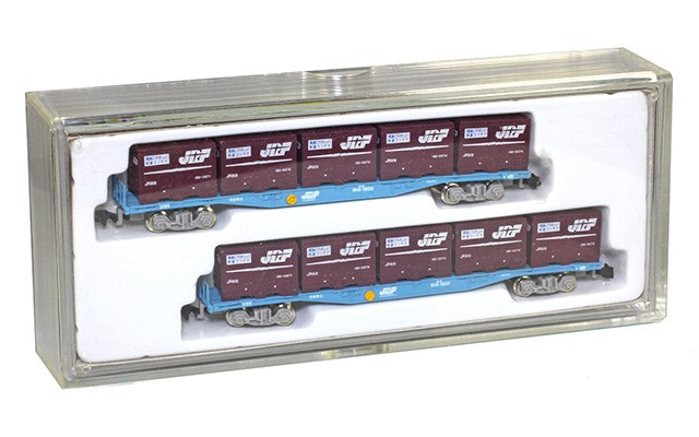 PRMLoco Two container cars with 5x containers each PRM2004