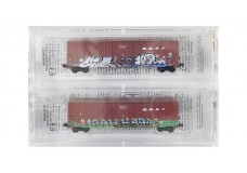 Micro-Trains 50' FMC boxcar set - weathered  51151190