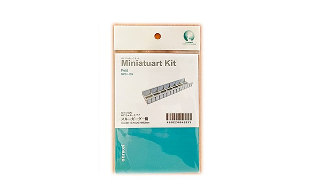Sankei Plate girder bridge kit MP01-109