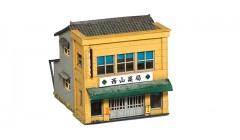Sankei Japanese 2 story Pharmacy SAN14280